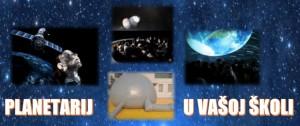 Planetarij-Eklata