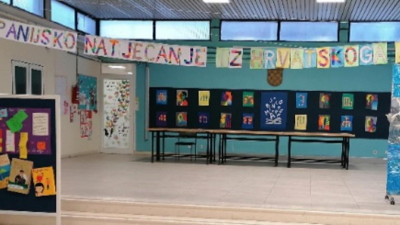 Županijsko natjecanje iz hrvatskog jezika